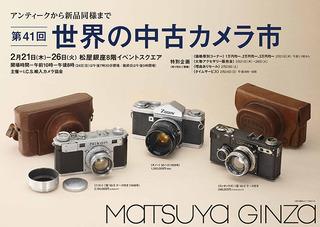 201902matsuya[1].jpg