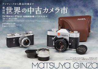 202102matsuya_mainB.jpg