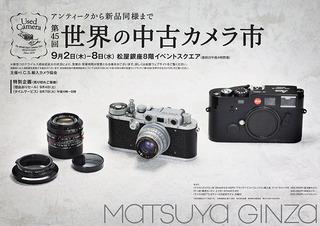 202109matsuya_main2.jpg