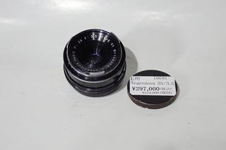 P2120618.JPG
