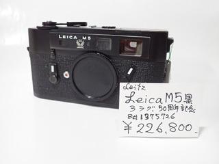 P7170367.JPG