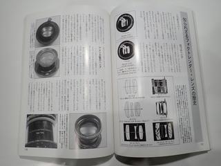 PC140064.JPG